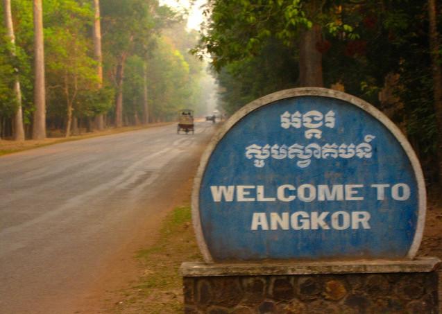 Город Камбоджи Сием Рип
