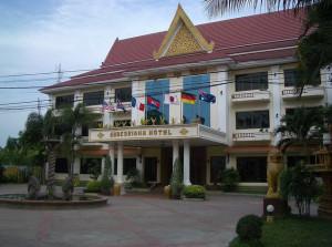 Angkoriana Hotel (3*)