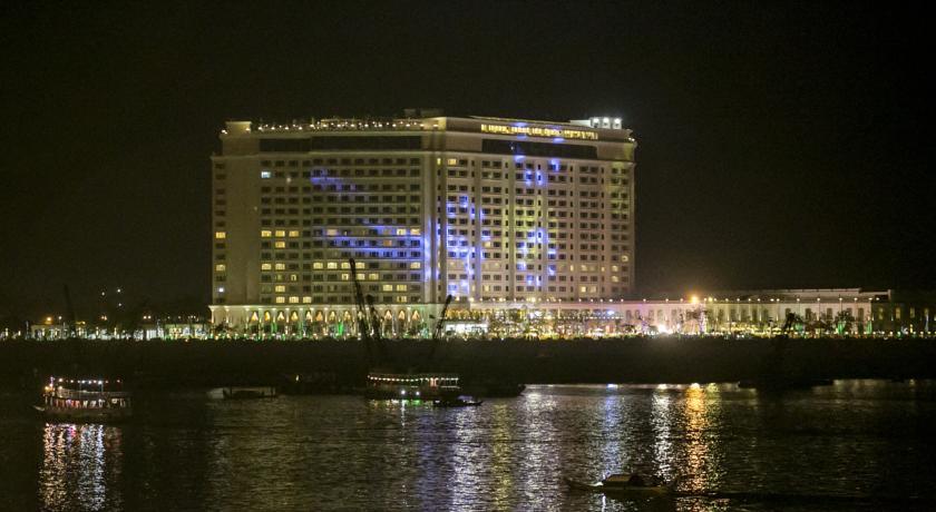 Sokha Phnom Penh 5*